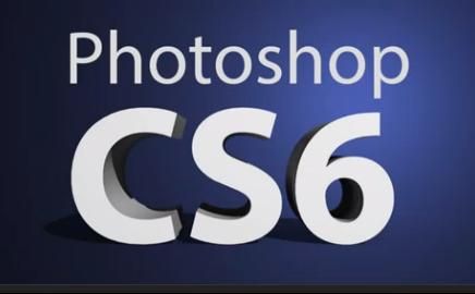 فوتوشوب cs6 النسخة المحمولة