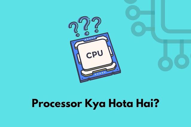processor kya hai or kaise kaam karta hai