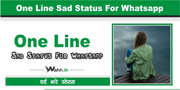 One-Line-Sad-Status-For-Whatsapp
