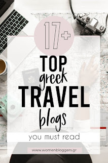 Top Greek Travel Bloggers