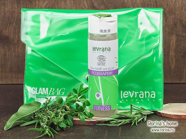 Levrana Гель-скраб для душа «Розмарин» Fitness: отзывы с фото