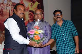Avanthika Telugu Movie Trailer Launch  0027.jpg