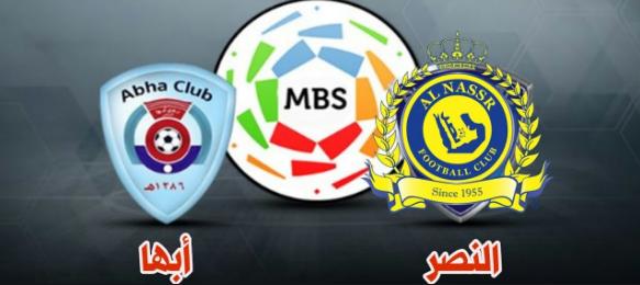 مباراة أبها و النصر الدوري السعودي بث مباشر
