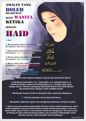 http://www.umatnabi.com/2016/11/larangan-bagi-wanita-haid-dan-nifas.html