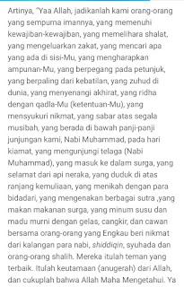 Doa kamilin Arab Indonesia dan latin