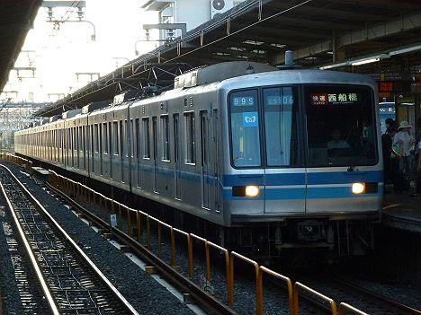 【懐かしき幕車】05系幕車の快速 西船橋行き