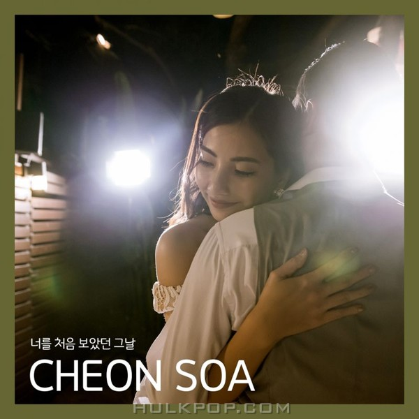 Cheon Soa – The day I first saw you – Single