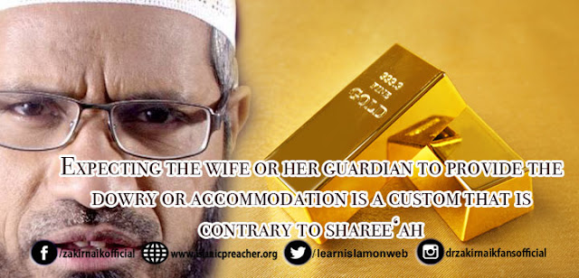 Expecting the Wife or Her Guardian to Provide the Dowry is a Custom That is Contrary to Sharee'ah