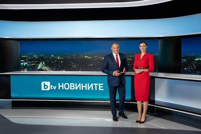 """""""Маркет линкс"""": bTV е с най-високо доверие и най-предпочитан ТВ източник по темата COVID-19"""