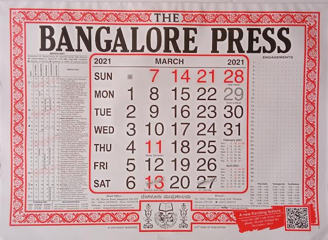 Bangalore Press English Calendar March 2021