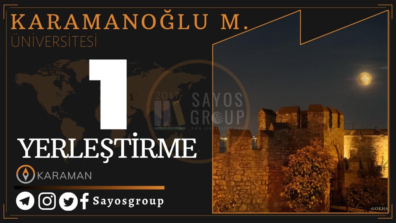 أعلنت جامعة كارامان أوغلو محمد بي | Karamanoğlu Mehmetbey Üniversitesi ، الواقعة في ولاية كارامان عن فتح باب التسجيل على المفاضلة لعام 2021