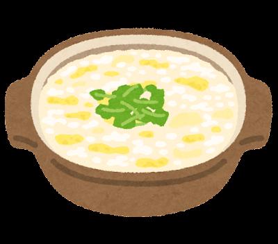雑炊のイラスト