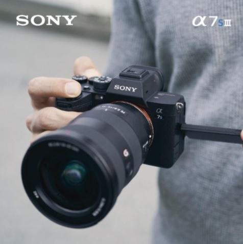 Sony Alpha 7SIII