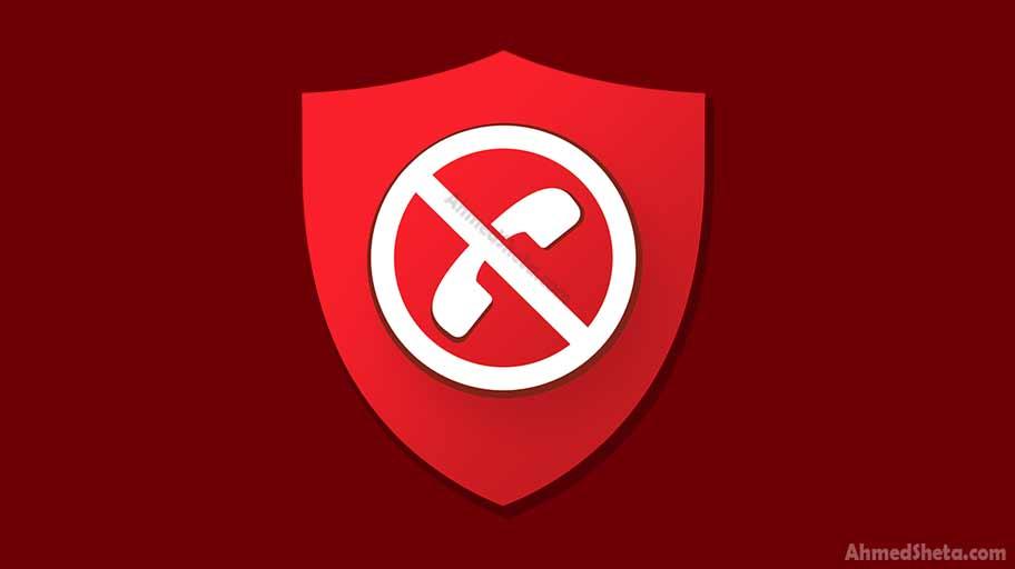 تحميل تطبيق Calls Blacklist لحظر المكالمات والرسائل على الأندرويد مجاناً