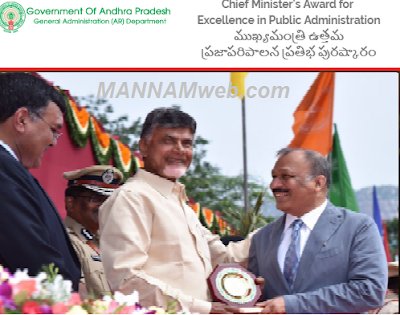 Chief Minister's Awards - AP State C.M Awards for excellence in public administration from the year 2017-18  -Detailed  guidelines-Categories for awards,shedule