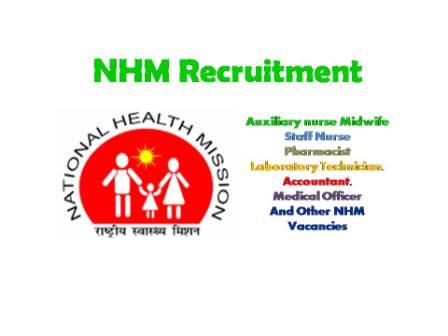 Staff Nurse, Staffnurse, Staff Nurse Jobs,NHM, NHM STAFF NURSE JOBS, NHM paramedical Jobs, Recruitment, Jobs, NHm Jobs, NHM Recruitment, NHm Lab Technician Jobs