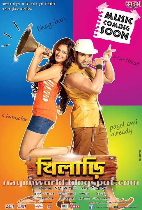 Dehati Bf Video Download