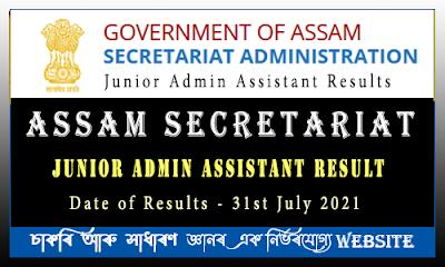 Assam Secretariat Junior Admin Assistant Result 2021