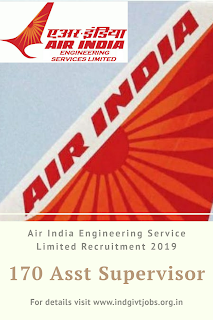 Air India Engineering Service Limited Recruitment 2019