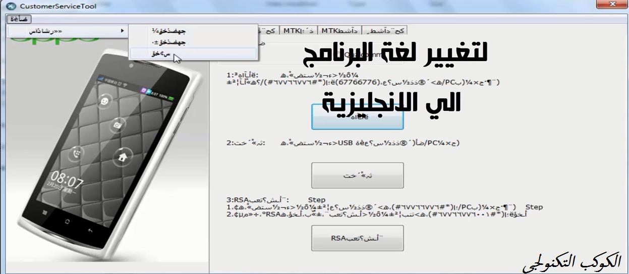 خلاط تحذير محدود تحميل برنامج سوفت وير لجميع الاجهزة Dsvdedommel Com