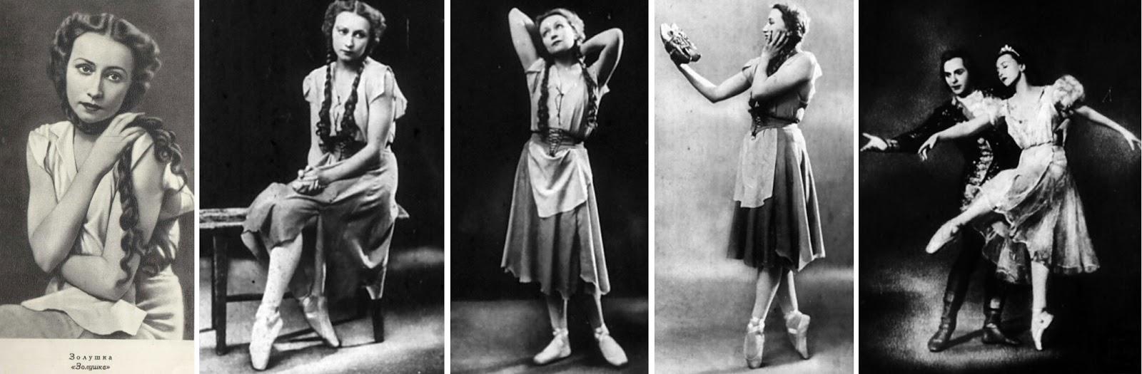Балерина уланова и ее диета