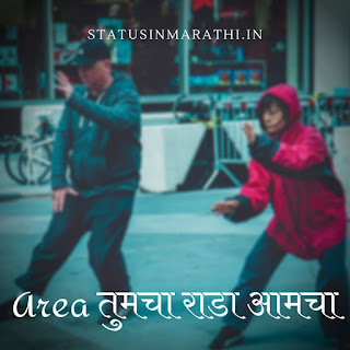 Marathi Attitude Dp Images Status