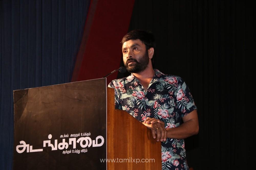 Adangamai Audio Launch