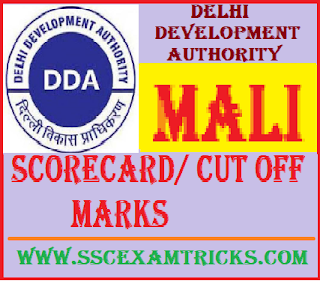 Delhi DDA Mali Scorecard/ Cut off