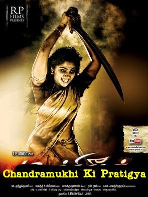 Chandramukhi Ki Pratigya (2013) Hindi DVDRip Full Movie Watch Online