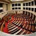 ΑΠΕΥΘΕΙΑΣ η συζήτηση στην Ολομέλεια της Βουλής