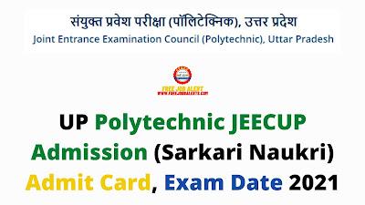 Sarkari Exam: UP Polytechnic JEECUP Admission (Sarkari Naukri) Admit Exam Date 2021