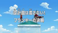 One Piece Episode 284