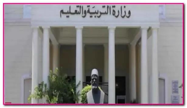 وزارة المالية تحذر التعليم ووزارة التضامن  بسبب صرف الحد الأدنى للأجور