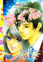 Sakura เล่ม 32
