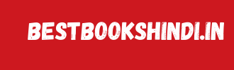 Bestbookshindi.in