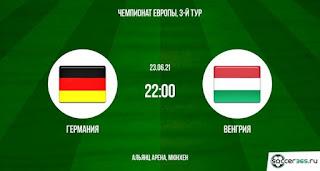 Германия – Венгрия где СМОТРЕТЬ ОНЛАЙН БЕСПЛАТНО 23 июня 2021 (ПРЯМАЯ ТРАНСЛЯЦИЯ) в 22:00 МСК.