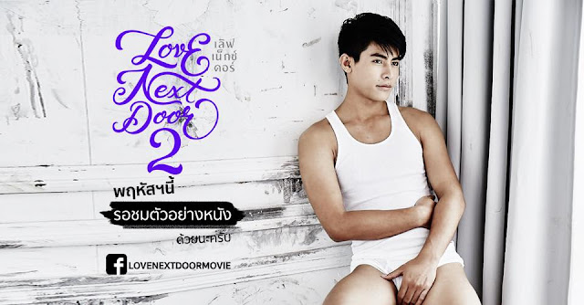 Phim Đam mỹ Tình Yêu Nhà Kế Bên 2 - Love Next Door 2