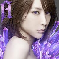 Aoi Eir - Best-A-