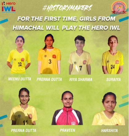 शिखर की ओर हिमाचल की बेटियां:  किसान की बेटियां खेलेंगी इंडियन वूमेन लीग में
