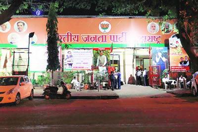 Mumbai BJP Office