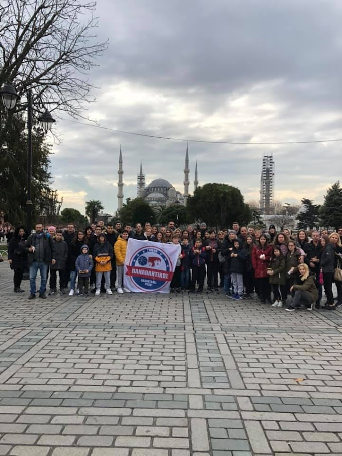 Εκδρομή στην Κωνσταντινούπολη για τα «μικρά» του Παναθλητικού-Φωτορεπορτάζ