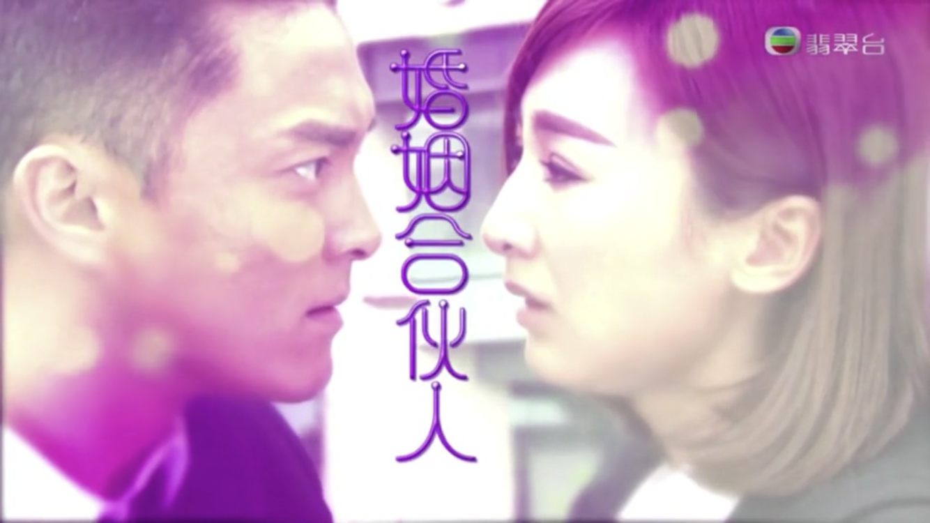 My Commissioned Lover Episode 1 Recap ~ Everything Sweet