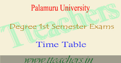 Palamuru University degree 1st semester time table 2016 exam dates