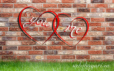 you and me images