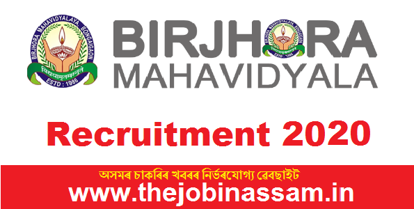 Birjhora Mahavidyalaya, Bongaigaon Recruitment 2020