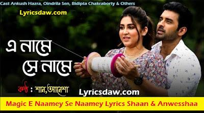 Magic E Naamey Se Naamey Lyrics Shaan & Anwesshaa