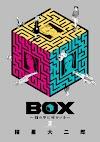 "Satori publicará el manga ""Box"""