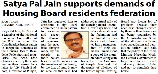 Satya Pal Jain supports demands of Housing residents federation