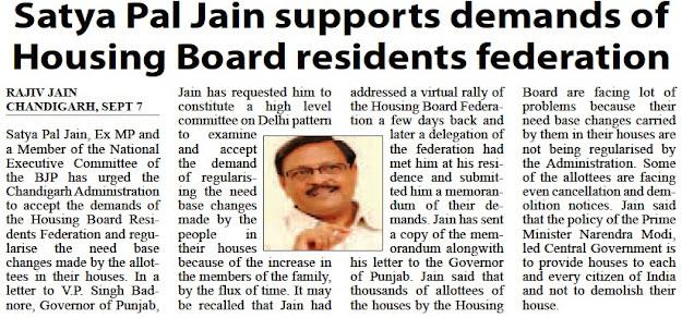Satya Pal Jain supports demands of Housing residents federation