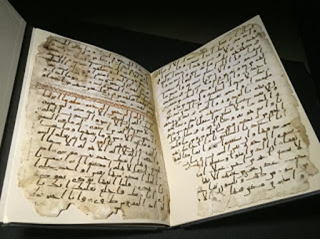 Discovery of oldest Qur'an fragments found in the University of Birmingham